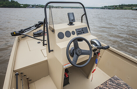 Aluminum Forward Center Console
