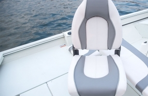 Stern Deck Seat